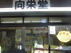 ここは開いてたのでレモンケーキを購入。