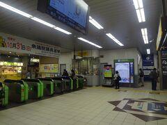 大井町駅で りんかい線に乗り換えします。 JR乗車券見せるだけです