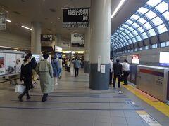 井の頭線 渋谷駅   踏切安全確認で 15分ほど運転中止