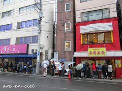 中華街には、30名程度の行列が出来ているお店も(@_@;)!