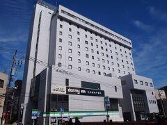 今回の宿 ドーミーイン長崎新地中華街です さて夜景見にいくぞ(^_^)v