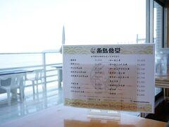 糸島といえばカフェや雑貨屋めぐりが定番らしいが、シニア世代にはいささか抵抗がある。でも、ここなら海鮮丼メインなので緊張せずに過ごせるだろう(笑)  糸島食堂 https://www.itoshima-restaurant.com/