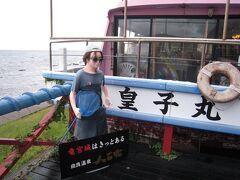 これは ゆらしま太郎くん。  由良温泉 八乙女さんに宿泊しました。 ずっと山奥を旅してまいりましたので、 海だ! 雨はすっかりやみました。