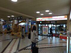 初・山形空港到着。
