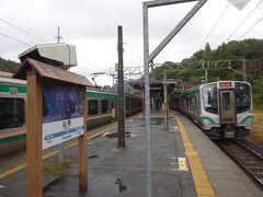 仙山線で山寺駅に到着しました。