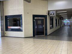 土曜午前の仕事が終わってから岐阜羽島駅へ。 この駅は喫茶店も麺類の店も閉まって、開いているのはコンビニだけ。 こんな新幹線の駅って他にあるんだろうか?