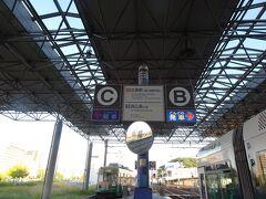 宇品駅です