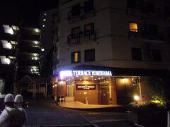 今宵の宿へ行きます。 ホテルテラス横浜桜木町さんです。