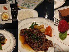 この日、県民割を使用して、「サイズリゾートホテル裏磐梯」さんへ一泊二食付きで宿泊。 普段は食事なしで、写真を撮り歩いているから、何年振り? なんと、最初の前菜でお終いと勘違いしてたら、次から次へと出てくる・・・。 肉肉しいのは苦手なんだけど、メインとして出てくるので、食べないわけにもいかず、美味しくいただきました。 お腹が張り裂けそう。