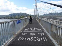 多々羅大橋を渡って愛媛県へ