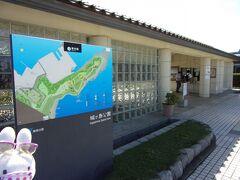 三崎漁港から城ヶ島へ渡り、城ヶ島公園へやって来ました。