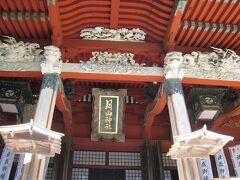三神合祭殿 ここもまた 人が写らないようにこのような写真になってしまいました。
