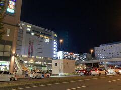 水戸駅前南口へ来ました。
