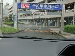 予約した羽田空港駐車場へ