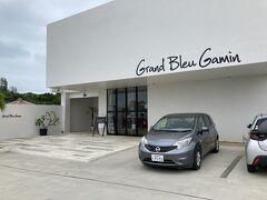 Grand Bleu Gamin  https://www.grand-bleu-gamin.com