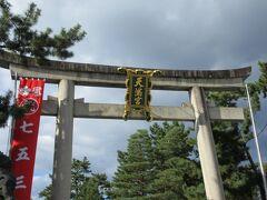 次は、学問の神様・菅原道真を祀る北野天満宮へ。 金閣寺からすぐ近くです。