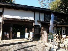 武蔵国分寺跡資料館の入口. 資料館の建物はこの奥のようです.入らず.  この建物は旧本田家住宅のようでした.