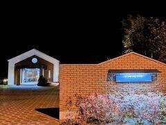 5分程でピリカレラホテルに到着。※写真は夕食前に撮影したので夜景になってます