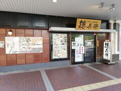 まずは食事にしたいと思います。 広島港に何かあるかなと思ったら特に何もありませんでした。 ただ着いた時間が船の出発時間までそんなに無かったのでどちらにしろ呉で食べる事になるなという感じでした。  駅の所にお好み焼き屋さんを見付けました。 しかも牡蠣のお好み焼きもあったのでこちらに入りました。
