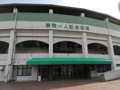 鶴岡監督の出身地が呉だった縁で南海のキャンプが呉で行われていたんですね。 こちらが野球場です。