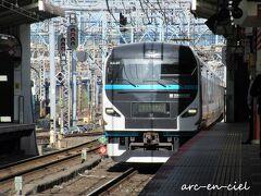 【10月18日(月)2日目】 横浜から、踊り子15号に乗って、熱海へ向かいます。