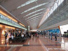 久しぶりの羽田空港のターミナル。 TVなどで見るよりは、少し活気が戻ってきているように思います。