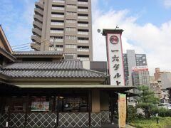 朝風呂に入り、清算をすまして、松山に向かいます。 お土産として、一六タルトを購入。 一六本舗さんと六時屋さんで買いました。 安定の一六タルトです。