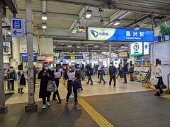 この日は所要があり藤沢で下車。小田急江ノ島線に乗り換えます。