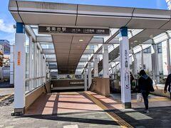 湘南台で下車して、目的地まで歩きます。