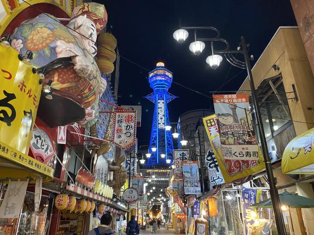 やっぱ好っきゃねん♪楽しい・おいしい大阪のおすすめ観光スポット20選