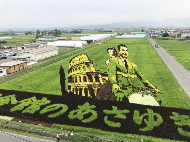 青森観光のおすすめ18選!ねぶた祭や人気の名所など魅力を紹介