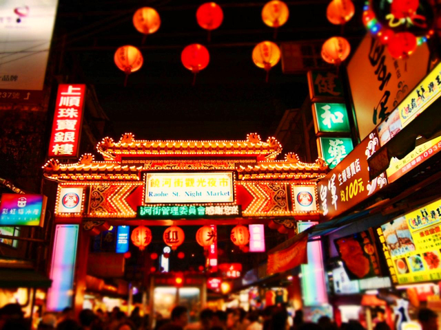 熱気を感じる台湾夜市11選!夜市ごとのおすすめグルメもご紹介
