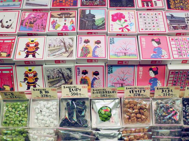 かわいくてオシャレ!女子ウケも!京都のおすすめお菓子土産12選