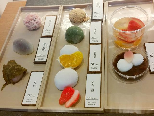 名古屋土産におすすめのお菓子15選!定番の和菓子&かわいいスイーツ