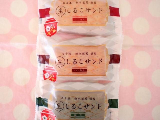 2020年 名古屋の人気お土産はコレ!話題の限定お菓子などをランキング