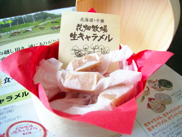 北海道おすすめお土産15選!空港限定、人気お菓子など