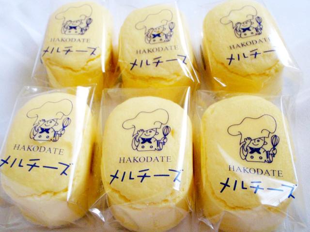 2020年 函館の名物お土産18選!おすすめスイーツやお菓子、海鮮など
