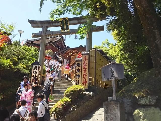 きっと恋が叶う! 京都の縁結び・パワースポット12選