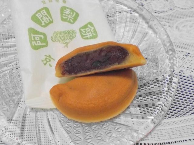 2020年版 京都駅で買えるおすすめお土産18選。お菓子、雑貨など