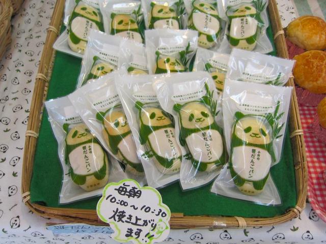 おいしいものばかり♪ 新潟で買うべきおすすめ土産17選