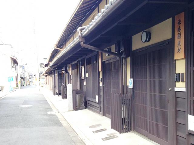 山中油店 町家ゲストハウス