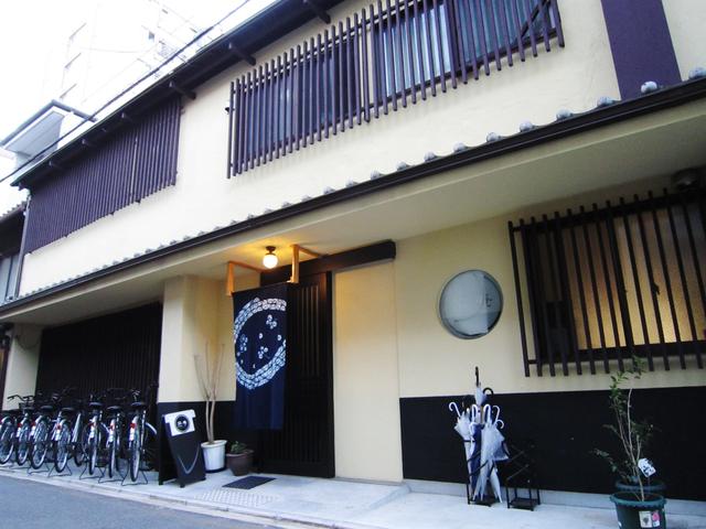 京都ゲストハウス栞庵 (しおりあん)