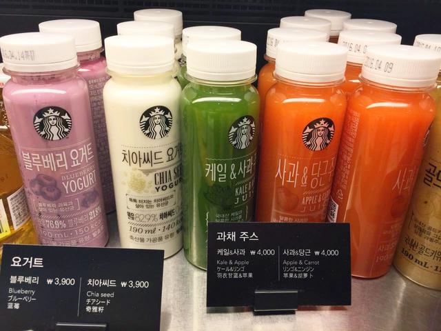 スターバックスの韓国限定商品