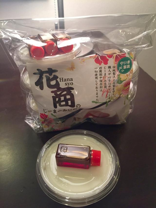 じーまーみ豆腐