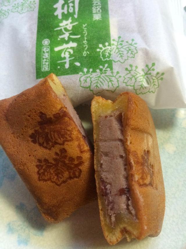 「やまだ屋」の桐葉菓(とうようか)