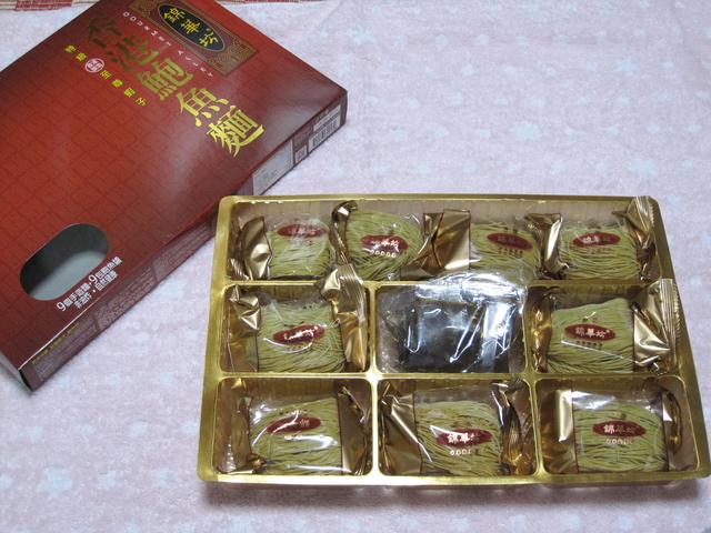 錦華坊蝦子鮑魚麺