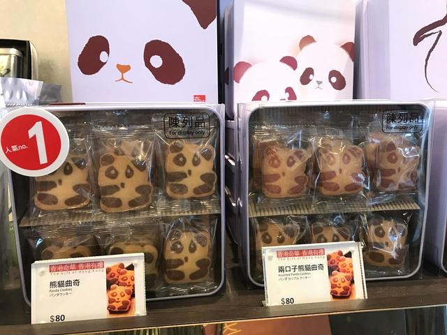 ケイワ・ベーカリーのパンダクッキー