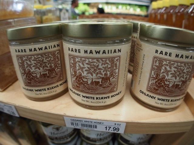 レアハワイアン オーガニック ホワイトハニー