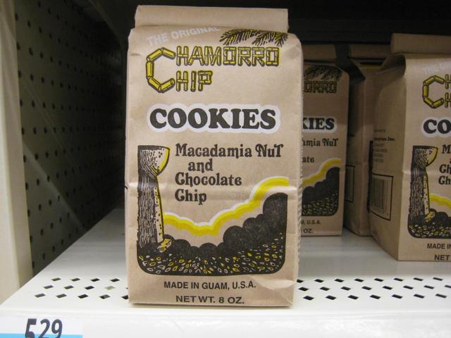 チャモロクッキー