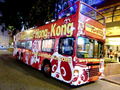 香港名物!オープントップバスナイトドライブツアー<パンダバス乗車/女人街散策付き>